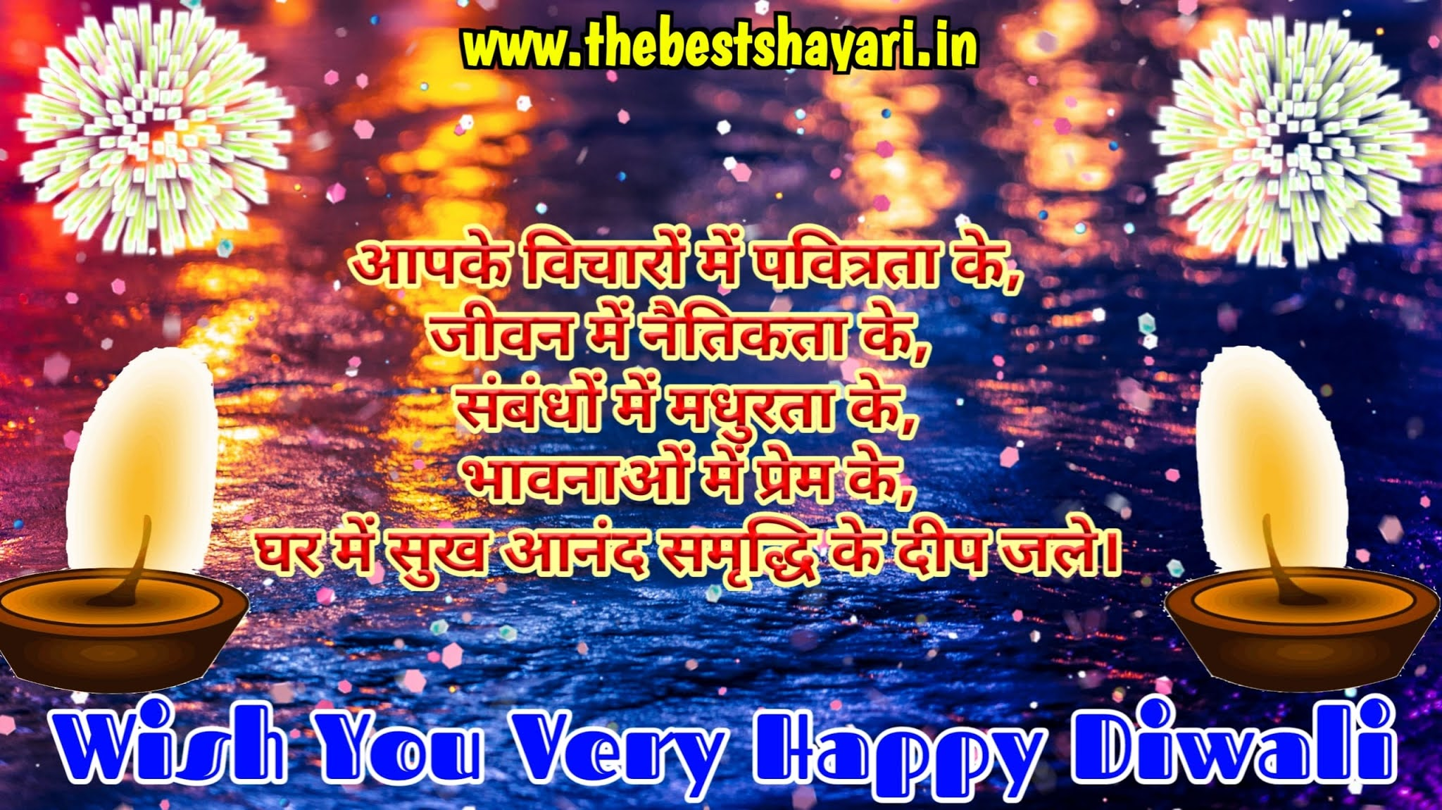 images of happy Diwali wishes