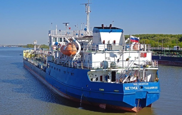 Суд заарештував затриманий російський танкер