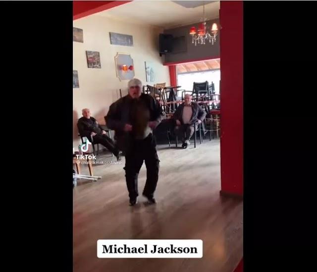 Φοβερός Έλληνας παππούς χορεύει Michael Jackson και γίνεται... viral ! (vid)