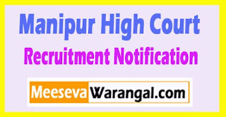 Manipur High Court Recruitment Notification 2017