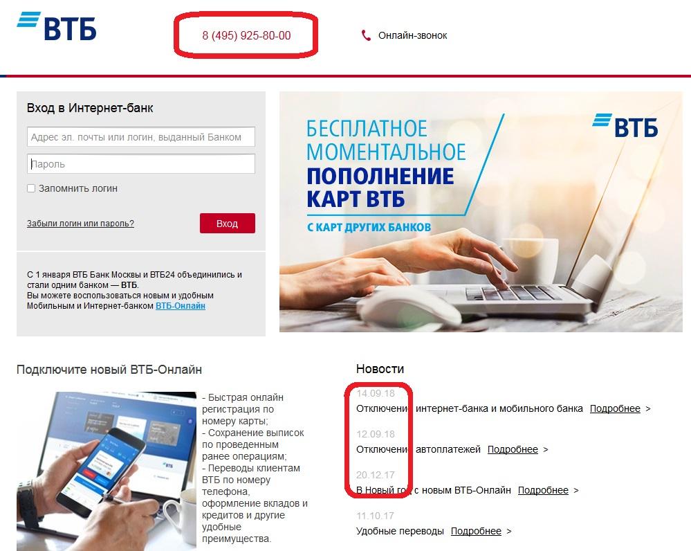 Кредит через службу безопасности москва