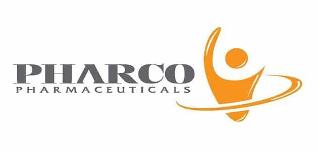 وظائف شركة فاركو للادوية مندوب أدوية في مصر 2021