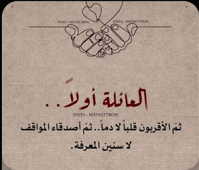 قصيدة فاصل_وهمي  ..  كلماتي  للدكتور محمد ابراهيم طالب