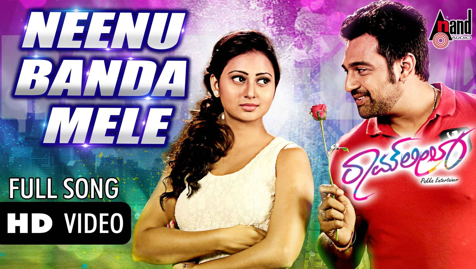 Ranbir kapoor in ram leela movie perform on lahu munh lag gaya song.