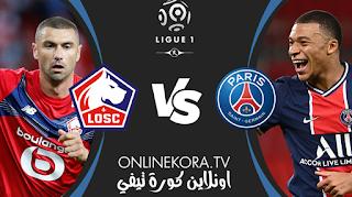 مشاهدة مباراة باريس سان جيرمان وليل بث مباشر اليوم 03-04-2021 في الدوري الفرنسي