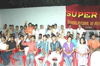 Super 30 class of 2006