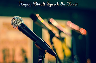 happy-diwali-speech-in-hindi