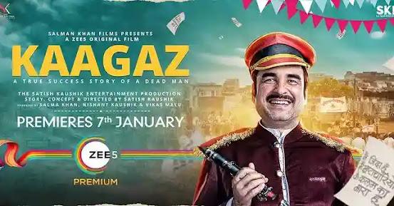 Kaagaz Zee5 Poster