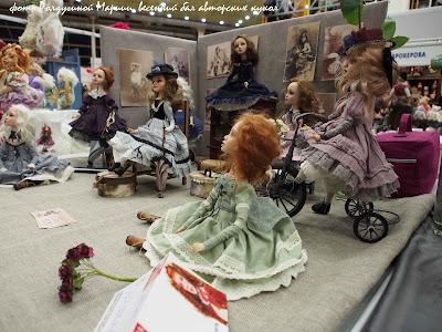 Весенний бал кукол 2018 фото Ролдугиной Марии