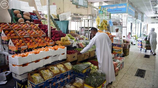 pasar di arab saudi