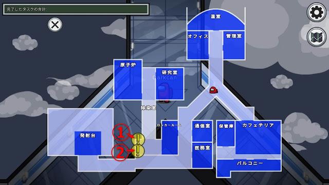 ロッカールーム(Locker Room)のタスクマップ説明画像