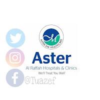 مستشفى أستر aster الرفاعة – وظائف شاغرة