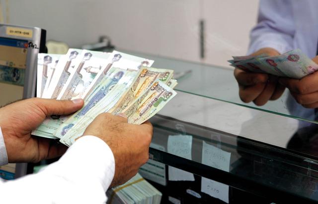 التعرف علي الودائع بالجنية المصري والودائع بالعملة الاجنبية