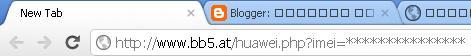 Huawei Dongale Unlock