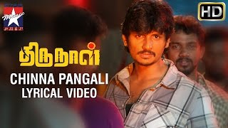 Chinna Pangali Song With Lyrics _ Thirunaal Tamil Movie Songs _ Jeeva _ Nayanthara _ Srikanth Deva