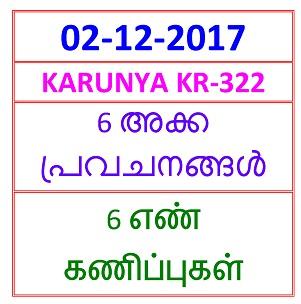 02-12- 2017 6 nos Predictions  KARUNYA KR-322)