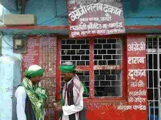 एक सामाजिक चिंतन - धर्म की आड़ में सूफी बाबा वाले य अन्य धर्म के फर्जी ठेकेदारों से सावधान रहे !! | Gyansagar ( ज्ञानसागर )