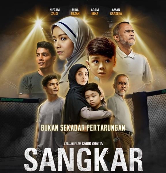 sangkar movie