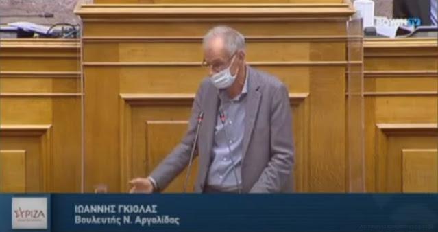 """Γ. Γκιόλας: """"Τροπολογία στην βουλή για την παραχώρηση χρήσης της πλατείας Δικαστικού Μεγάρου στο Δήμο Ναυπλιέων"""""""