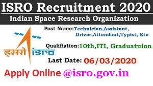 Indian Space Research Organisation (ISRO) Recruitment for Technicians Library Assistants Drivers and other Posts Apply Online @apps.isac.gov.in/TA-2020/advt.jsp /2020/02/ISRO-Recruitment-for-Technicians-Library-Assistants-Drivers-and-Other-Posts-Apply-Online.html