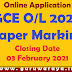 GCE O/L (2020) Paper Marking