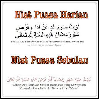 niat-berpuasa-ramadhan