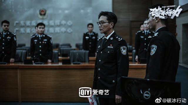 The Thunder Chinese action drama Wu Gang