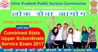 UPPSC Recruitment 2017 Apply 251 Combined State Upper Exam