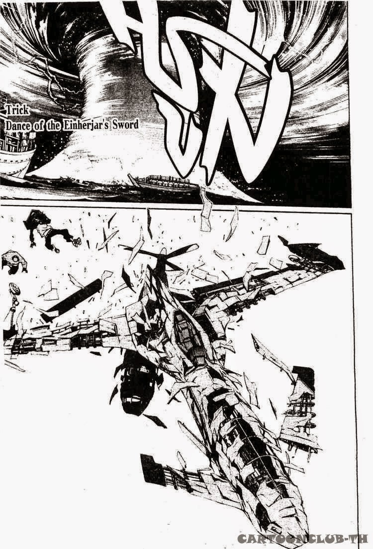 Air Gear - หน้า 106