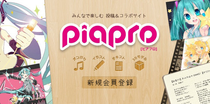Cara Mudah Download Instrumental Vocaloid di Piapro Tanpa Register