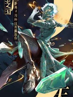 anime chino Mibao zhi guo