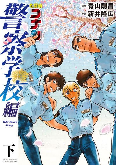 Spin-off de Detective Conan ganha anime!