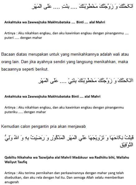bacaan ijab qobul bahasa arab yang benar