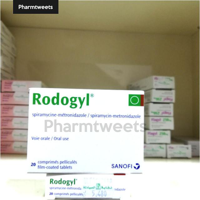 دواء Rodogyl