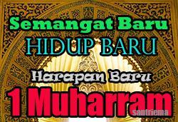 Gambar Foto Dp Ucapan Selamat Menyambut Tahun Baru Islam 1439 Hijriyah 2017 M