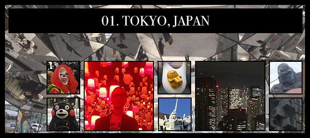 Worst to Best: Jarexit II: 1. Tokyo, Japan