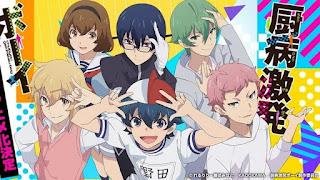 Chuubyou Gekihatsu Boy Batch (1-11 Episode) Subtitle Indonesia