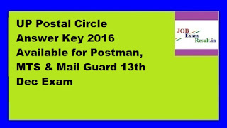 UP Postal Circle Answer Key 2016 Available for Postman, MTS & Mail Guard 13th Dec Exam
