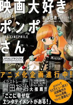 "Manga: ""Eiga Daisuki Pompo-san"" de Shogo Sugitani tendrá película animada"