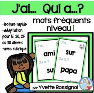 https://www.teacherspayteachers.com/Product/French-Sight-Words-Game-Jeu-de-mots-frequents-facile-pour-NIVEAU-1-3609445