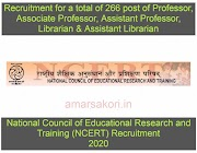NCERT | Recruitment for a total of 266 post of Professor, Associate Professor, Assistant Professor, Librarian & Assistant Librarian | Apply Now!!