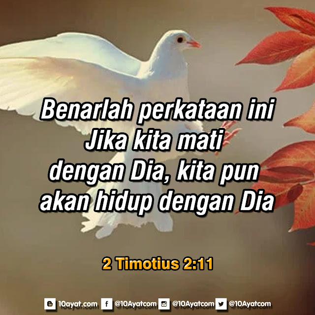 2 Timotius 2:11