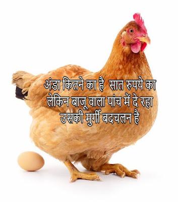 funny jokes hindi images