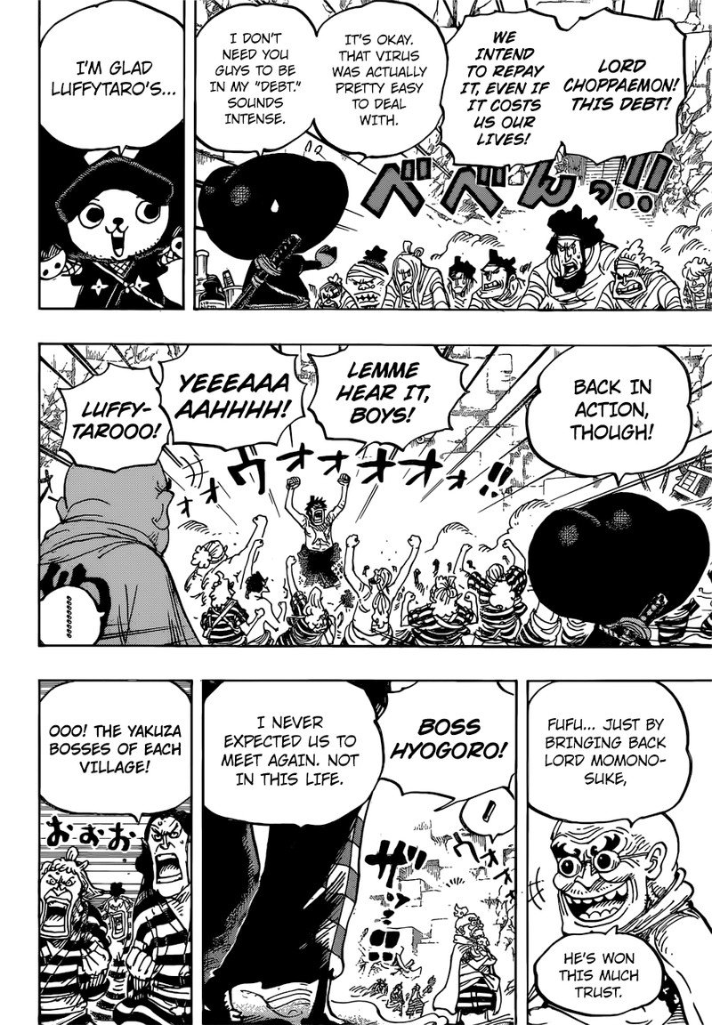 One Piece Manga Chapter 952 - Image 008