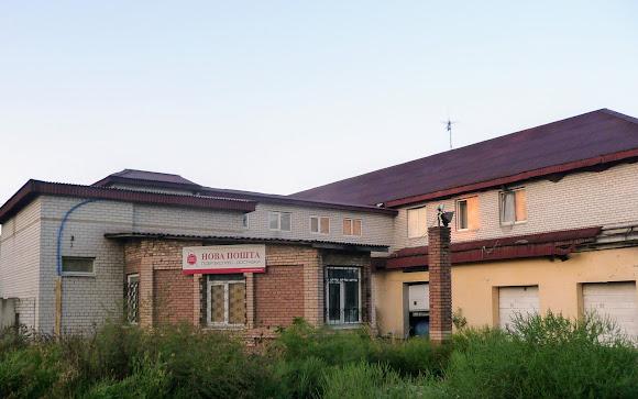 Авдеевка. Отделение «Новой почты»