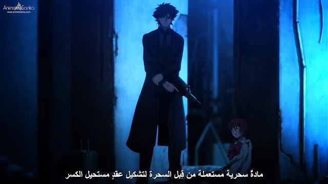 جميع حلقات انمى Fate Zero الموسم الثانى بلوراي BluRay مترجم أونلاين كامل تحميل و مشاهدة