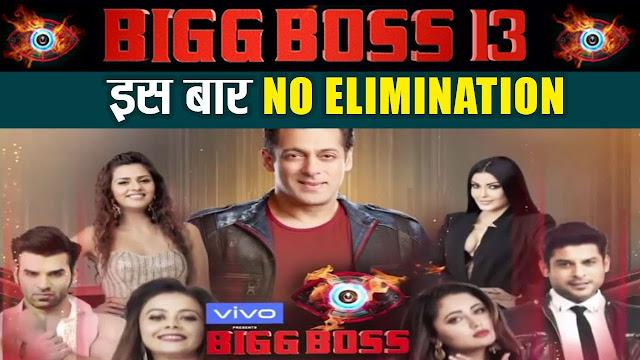Bigg Boss 13Latest Update! NO Elimination In First 'Weekend Ka Vaar'!