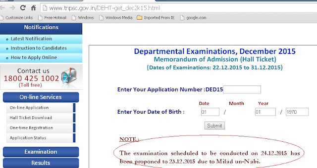 download tnpsc departmental exam may 2016 call letter