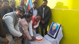 पूर्व प्रधानमंत्री का मनाया गया जन्मदिन   #NayaSaberaNetwork