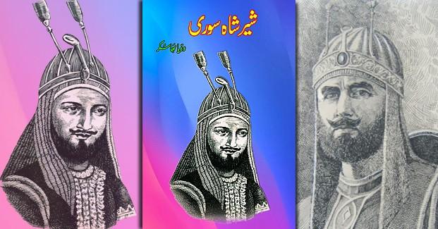 sher-shah-suri
